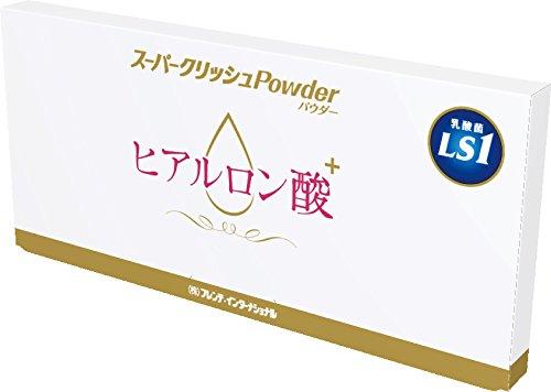 スーパークリッシュ Powder