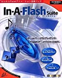 In A Flash Suite