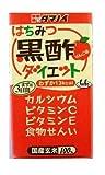 (お徳用ボックス) タマノイ はちみつ黒酢ダイエットLL 125ml×24本