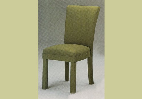 Outstanding Upholstered Parsons Dining Room Chairs 500 x 350 · 18 kB · jpeg