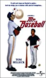 Mr. Baseball [VHS] - Tom Selleck