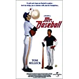 "Mr. Baseball [VHS]von ""Tom Selleck"""
