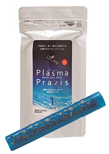 プラズマ プラクシス 水素プラズマウォーター 生成スティック 20137