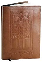 Frank Lloyd Wright Gift Shop - Pomegranate Frank Lloyd Wright Glass Designs Large Leather Journal :  designs pomegranate frank gift