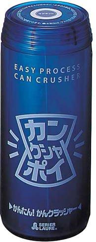 2段式アルミ缶つぶし カンクシャポイ スケルトンブルー