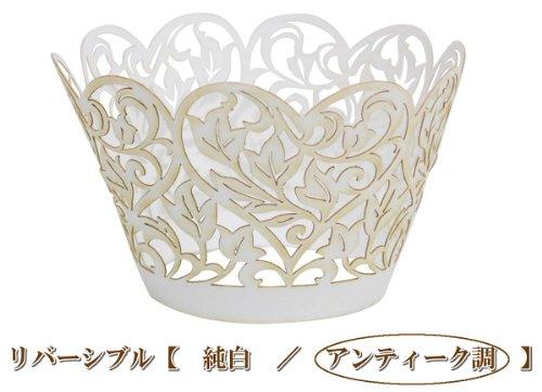 Cupcake Creations English Ivy - Decoración para magdalenas (6 unidades), con diseño de hiedra