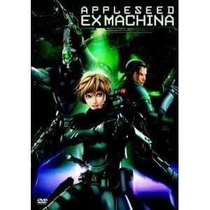 Appleseed Ex Machina (DVD) POSTEN! Min: 100DD5.1WS [Import germany]