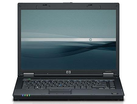 HP Compaq nw9440 refurbished mobile workstation laptop PC-Intel Centrino Core Duo 2.0ghz, 2GB SDRAM, 160 HDD, 17 Stretch, DVD-RW CD-W Multi Recorder, Nvidia G71 **SHIPS Unshakable ** WARRANTY**