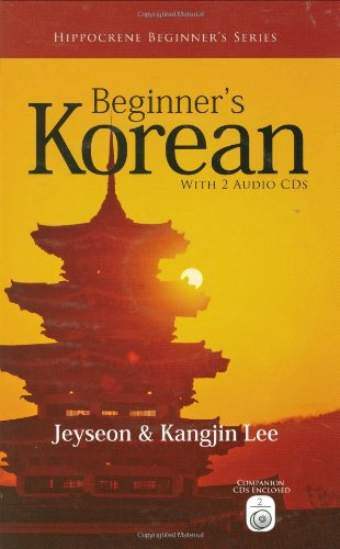 Beginner's Korean (Hippocrene Beginner's Series)