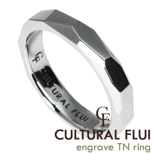 【CULTURAL FLUI】エングレイブTNリング ブランド メンズ