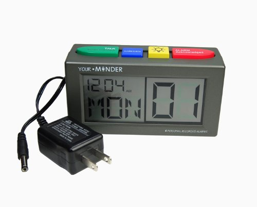 Interactive 6 Personalized Alarm Reminder Clock With AC Adapter