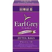 日東紅茶 プライムティーバッグ アールグレイ 20P×6個