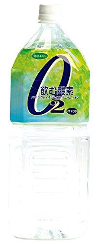 ゴールド興産 O2 飲む酸素 α700 2L