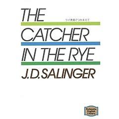 ライ麦畑でつかまえて―The catcher in the rye  (講談社英語文庫) (Kodansha English library)