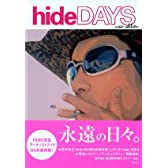 hide DAYS new edition