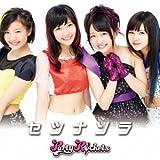 セツナソラ(Type-A)(DVD付)