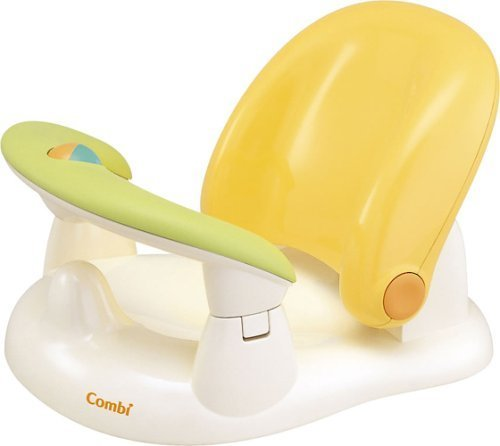 Babylabel Baby Bath Chair Label Ivory Baby Tub