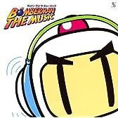 ボンバーマン ザ ミュージック