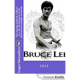 12  exercises Shaolin  for the energy generation (Secrets of skill of Bruce Lee) (English Edition)