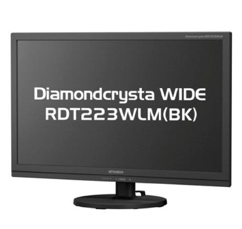 MITSUBISHI 21.5型三菱液晶ディスプレイ RDT223WLM(BK)