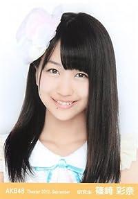 AKB48 公式生写真 Theater 2012.September 月別09月 【篠崎彩奈】