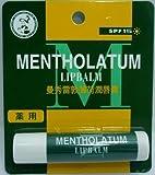 Mentholatum Lipbalm Relief Dry Chapped Lips