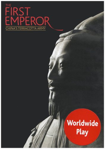 first-emperor-chinas-terracotta-army-dvd
