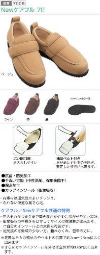 ケアフル7E 黒S