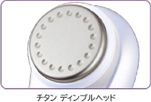 Hitachi CM-N3000-W (Platinum White) | HadaCRiE (hadakurie) Facial Moisturizer Massager (Japanese Import)