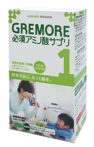 グリモア1