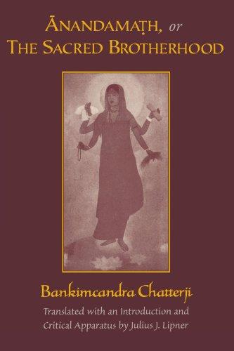 Anandamath or the Sacred Brotherhood