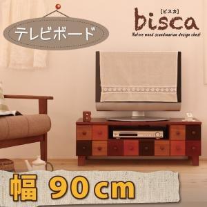 天然木北欧デザインテレビボード Bisca ビスカ 幅90