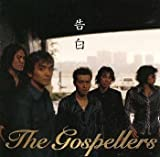 告白-The Gospellers