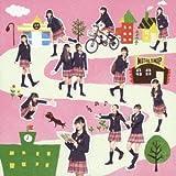 さくら学院2012年度~My Generation~(初回限定さ盤)(DVD付)