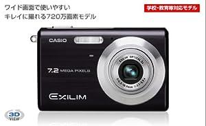 カシオ デジカメ EXILIM ZOOM EX-Z11 7.2Mピクセル 光学3倍ズーム 2.6型ワイド液晶