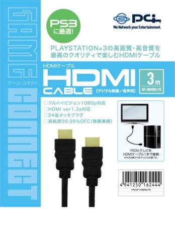 ゲームコネクト HDMIケーブル (PS3) 3m