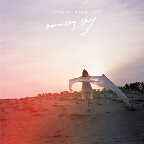 amazing sky (初回限定盤)(DVD付き)