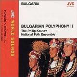 ブルガリアン・ポリフォニー(1)~JVCワールド・サウンズ