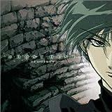 悪霊狩り〜ゴーストハント〜 CDシネマ2「ウラドは其拠に居る」