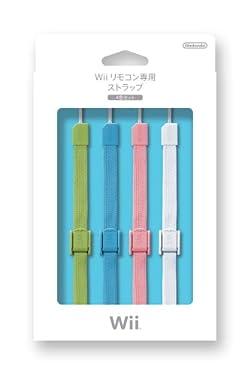 Wiiリモコン専用 ストラップ (4色セット)