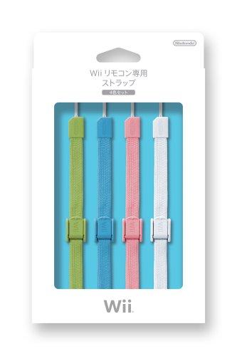 Wiiリモコン専用 ストラップ(4色セット)