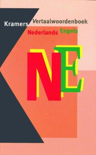 Kramers Dutch-English Dictionary