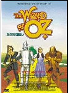 "Cover of ""The Wizard of Oz (70th Annivers..."