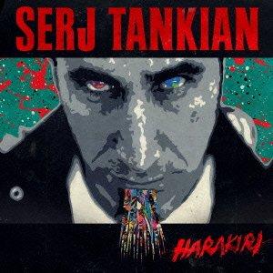 HARAKIRI +bonus
