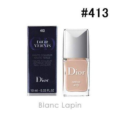 Dior ディオールヴェルニ #413 グレージュ 10ml [208154] [並行輸入品]