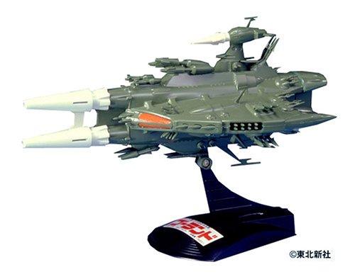 ミサイル艦ゴーランド