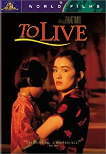 To Live (Widescreen Subtitled Edition) (Bilingual) [Import]
