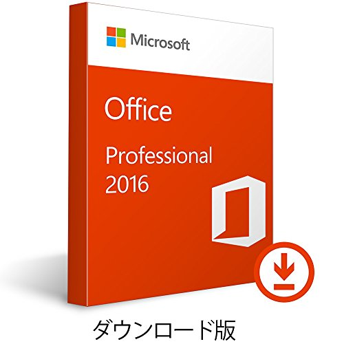 Microsoft Office Professional 2016(最新) オンラインコード版 Win対応