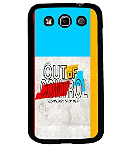 printtech Cool Quotes Back Case Cover for Samsung Galaxy Quattro i8552::Samsung Galaxy Quattro Win i8552
