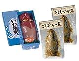 いか徳利・サバ味噌煮セット【木村商店】